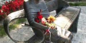 ławeczka Kwiatkowskiej